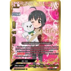 BFE S-UB-C03/IR031EN IR Slightly Shy Idol, Miho Kohinata