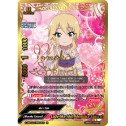 BFE S-UB-C03/IR032EN IR Lady-like Idol, Momoka Sakurai