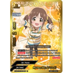 BFE S-UB-C03/IR034EN IR My Pace Idol, Airi Totoki