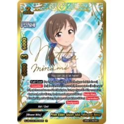 BFE S-UB-C03/IR035EN IR Prim Elder Sister Idol, Minami Nitta