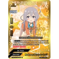 BFE S-UB-C03/IR036EN IR Mushroom Idol, Syoko Hoshi