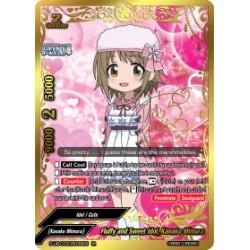 BFE S-UB-C03/IR039EN IR Fluffy and Sweet Idol, Kanako Mimura