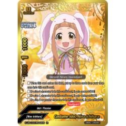 BFE S-UB-C03/IR042EN IR Costume Idol, Nina Ichihara