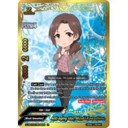 BFE S-UB-C03/IR046EN IR Anti-aging Idol, Mizuki Kawashima