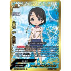 BFE S-UB-C03/IR049EN IR Precocious Idol, Chie Sasaki