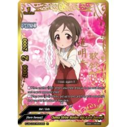 BFE S-UB-C03/IR053EN IR Clumsy Shrine Maiden Idol, Karin Domyoji