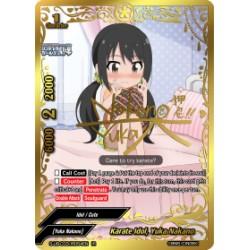 BFE S-UB-C03/IR054EN IR Karate Idol, Yuka Nakano