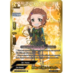 BFE S-UB-C03/IR055EN IR Osaka Girl Idol, Emi Namba