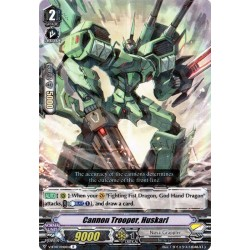 CFV V-BT07/040EN R Cannon Trooper, Huskarl