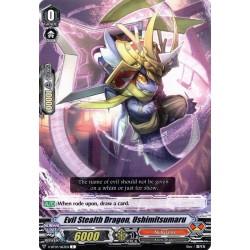 CFV V-BT07/063EN C Evil Stealth Dragon, Ushimitsumaru
