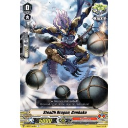CFV V-BT07/064EN C Stealth Dragon, Ganbaku