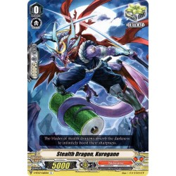 CFV V-BT07/065EN C Stealth Dragon, Kurogane