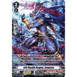 CFV V-BT07/SP05EN SP Evil Stealth Dragon, Zangetsu