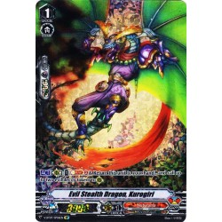 CFV V-BT07/SP06EN SP Evil Stealth Dragon, Kurogiri