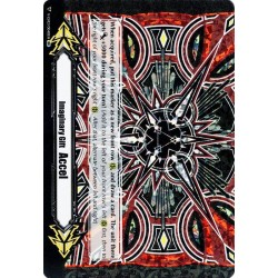CFV V-GM2/0040EN IGR Imaginary Gift Marker II Accel II - Rive Shindou Colors (Red)