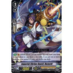 CFV V-BT07 V-PR/0092EN PR(Foil) Imperial Shrine Guard, Nozuchi