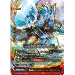 BFE S-BT06/0067EN Secret Awakened Deity Dragon, Ruhe Gardra