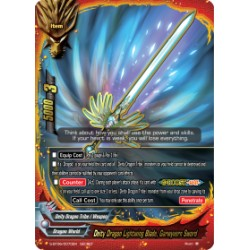 BFE S-BT06/0070EN Secret Deity Dragon Lightwing Blade, Garwyvern Sword