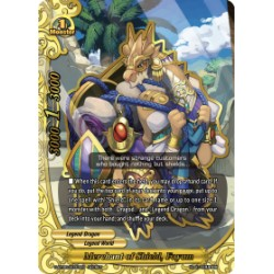 BFE S-BT06/0072EN Secret Merchant of Shield, Fayum