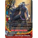BFE S-BT06/0050EN Foil/C † Dance of Grim Light † Dancing Razor