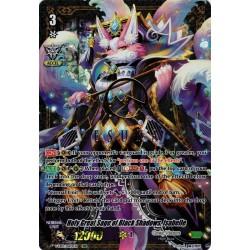 CFV V-EB10/SSR01EN SSR Holy Great Sage of Black Shadows, Isabelle
