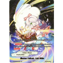 BFE S-RC01/S003EN SP Illusions Folktale, Echt Biblio
