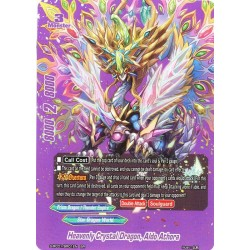 BFE S-RC01/BR01EN BR Heavenly Crystal Dragon, Aldo Athora (Purple)