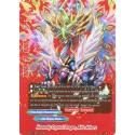 BFE S-RC01/BR01EN BR Heavenly Crystal Dragon, Aldo Athora (Pink)