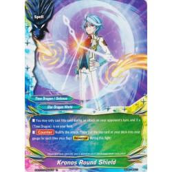BFE S-BT07/0064EN C Kronos Round Shield