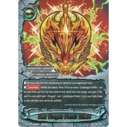 BFE S-BT07/0079EN Secret Link Dragon Bonds Shield