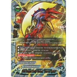"""BFE S-BT07/0080EN Secret Link Dragon Deity Sword, """"Jaw of Spiral"""""""