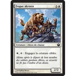 MTG 003/165 Akroan Mastiff