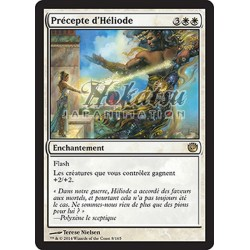MTG 008/165 Dictate of Heliod
