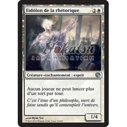 MTG 010/165 Eidolon of...