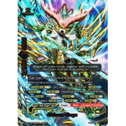 BFE S-CBT03/0069EN Secret Ultimate Garga