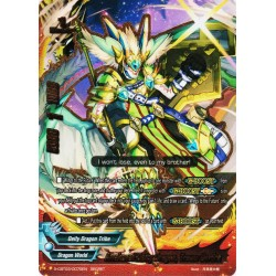 BFE S-CBT03/0070EN Secret Awakened Deity Dragon, Traum Gardra