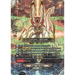 "BFE S-CBT03/0074EN Secret Overgod, ""0"""