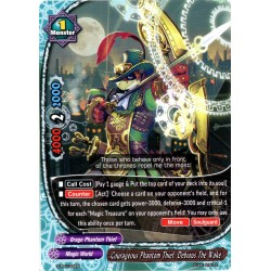 BFE S-CBT03 S-PR/109EN PR Courageous Phantom Thief, Debious The Wake