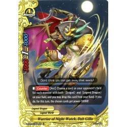 BFE S-CBT03/0060EN Foil/U Warrior of Night Watch, Dab Gilla