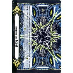 CFV V-EB12 V-GM2/0055EN IGR Imaginary Gift Marker II Accel II Ruga Kaizu Colors (Blue & Green)