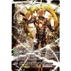CFV V-EB13/SSR01EN SSR Giant Deity of Distant World, Valkerion
