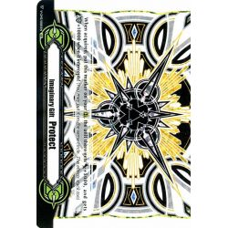 CFV V-EB13 V-GM2/0065EN IGR Imaginary Gift Marker II Protect II Tatsuya Tachibana Colors Part. 2 (Silver & Yellow)