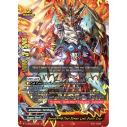 BFE S-UB05/0001EN RRR Apical Fifth Omni Dragon Lord, Mugen Drum