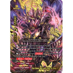 "BFE S-UB05/0002EN RRR Great Demonic Black Luster Dragon, Azi Dahaka ""IF"""
