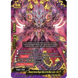 "BFE S-UB05/0006EN RRR Demonic Karma Dragon Deity of the Black Luster, Gaen ""IF"""