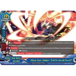 "BFE S-UB05/0017EN RR Mirror Hero, Mukuro ""Infinity Death Crest"""