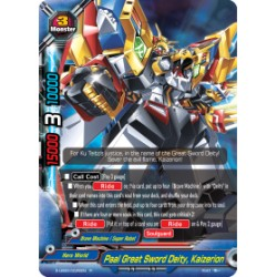 BFE S-UB05/0026EN R Paal Great Sword Deity, Kaizerion
