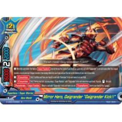 """BFE S-UB05/0035EN R Mirror Hero, Gaigrander """"Gaigrander Kick!!"""""""