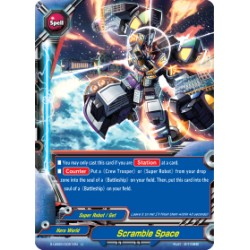 BFE S-UB05/0051EN U Scramble Space