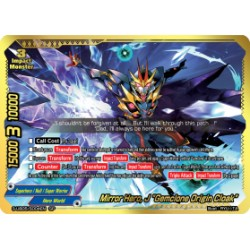 "BFE S-UB05/S004EN SP Mirror Hero, J ""Gemclone Origin Cloak"""